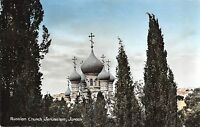 B95743 russian church jerusalem jordan israel