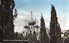 B95743 russian church jerusalem jordan israel