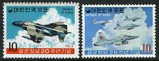 Korea 686-687, MI 675-676, MNH. Korean Air Force. F-5A Planes, F-4D Phantom,1969