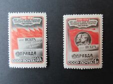 Russia 1950 50th Anniversary of newspaper Iskra MM CV £175+
