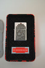 Zippo 65 Anniversary 1932-1997 Limited edition