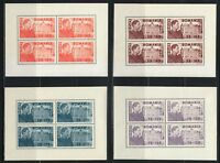 Romania 1945 MNH Mi 831-834 Sc B256-B259 King Michael & Carol I Foundation.KLB**