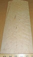 """Birdseye Maple wood veneer 6"""" x 13"""" with paper backing """"A"""" grade 1/40th"""" thick"""