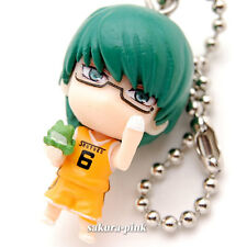 Shintaro Midorima Kuroko no Basuke Basketball mini Figure Key Chain BANDAI Japan