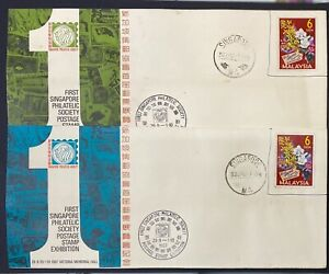 1967 Exhibition Covers of Singapore Philatelic Society used of invalided stamp