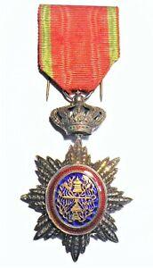 Médaille ordre royal du CAMBODGE colonies indochine Empire Napoléon 14-18 argent