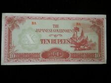 WWII JAPANESE OCCUPATION TEN RUPEES NOTE FOR BURMA