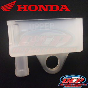 Rear Brake Fluid Reservoir Cup 85-09 Honda ATC 200 Fourtrax 250 Sportrax 300 OEM