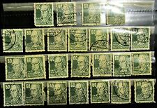 SCUSA-25 Qty.DDR/DEUTSCHE POST STAMP-Famous People-G.W. FR. Hegel 60 Pf CV=$185