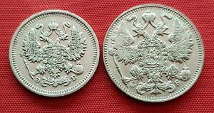 Russia Set Silver 2 Coins , 10 , 15 Kopeks 1911 , (.500) , XF