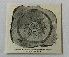 1885 small magazine engraving ~ Tibetan Buddhist Stone ~ Form Of A Water Lily