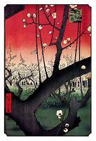 Japanese Woodblock Meditation Wall Art Print: Plum Orchard Sacred Trees Blossoms