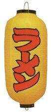 Japanese FOOD Ramen Vinyl Cochin Lantern Yellow Made in JAPAN D240 x H500mm