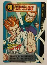 Dragon Ball GT Carddass Hondan PART 29 - 160