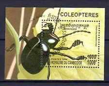 Animaux Insectes Cambodge (6) bloc oblitéré