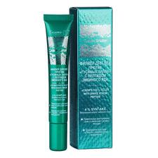 Green Snake Anti-Aging Filler / Augencreme / Creme mit Schlangengift-Peptid, 20g