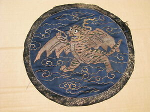Antique Chinese embroidery flying tiger roundel silk metal peacock feather badge