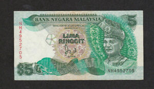 5 RINGGIT VF BANKNOTE FROM MALAYSIA 1991 PICK-28c