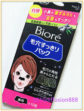 Limited Edition Biore lady nose deep Pore cleansing Removes blackheads 10 Strips