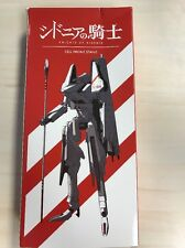 Loot Crate Loot Anime 2017 Rise Up Knights Of Sidonia Cell Phone Stand