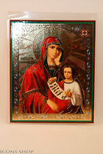our lady soothe my sorrows christian icon 10x12cm б матери утоли моя печали