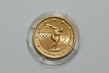 GREECE 2 EURO 2004 OLYMPICS GOLD PLATED B22 III34