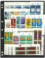 Israel Selection of 50 Different Plate Blocks of 4 Stamps All Mint Unhinged