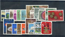 Japan Sc 806-29(Mi 852-62,867-77)*F-Vf Nh(815 Light Gum Bend) $21