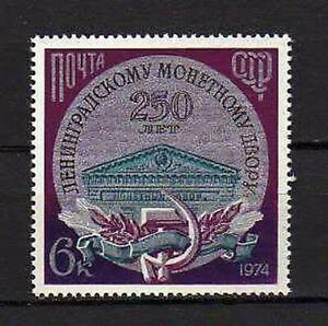 15209) Russia 1974 MNH New - Leningrad