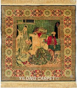 YILONG 2.5'x2.5' Square Tapestry Handmade Silk Carpet Living Room Rug M542H