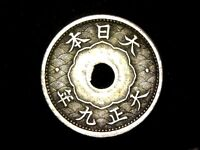 5 sen 1920 Japón era Taisho XF (a2)