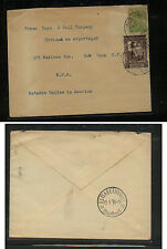 Angola  cover to  US  , Belgain congo back stamp 1945    MS0115