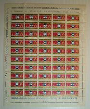 1969 ITALIA 50 lire Federazione Società Filateliche  foglio intero MNH**