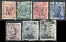 ITALY AEGEAN ISLANDS LOT CASO,LERO,PISCOPI,SCARPANTO,COS,NISIRO,LISSO USED  FVF