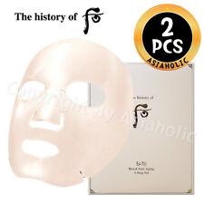 The History of Whoo Bichup Moisture Anti-Aging Mask x 2pcs (Cream + Essence)
