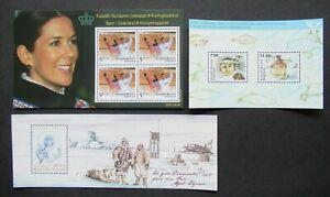 2006 LOT WITH 3 VF MNH SHEETS OF GREENLAND GRONLAND DENMARK B350.2 START $0.99