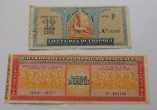 8124) 2 Biglietti Lotteria di Tripoli Gran premio 1936 - Lotteria di merano 1936