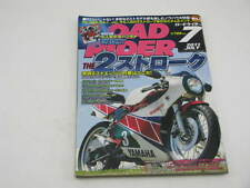 Road Rider July 2011 11 Japanese Motorcycle Magazine Japan Bike 7 Yamaha