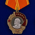 BADGE USSR AWARD ORDER BADGE - Order of Lenin w/ ribbon copy