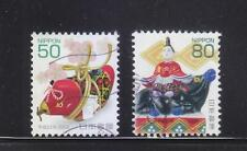 JAPAN 2008 ZODIAC YEAR OF OX 2009 SHORT SET OF 2 STAMPS IN FINE USED CONDITION