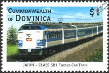Japanese National Railways Class 581 Electric Multiple Unit (EMU) Train Stamp
