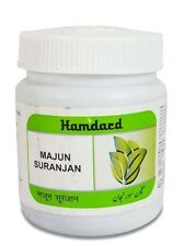 Majun Suranjan  Joint Pain,  Arthritis, Muscle Pain, Gout Backpain 125G Hamdard