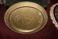 Vintage Hong Kong Asian Brass Copper Serving Tray Wall Plaque Very Large