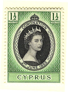 CYPRUS 1953 CORONATION  MNH