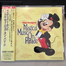 Tokyo Disneyland Magical Music On Parade CD PCCD-00154 Japan Disney