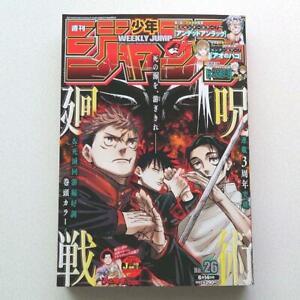 Jujutsu Kaisen cover Weekly Shonen Jump 2021 No.26 Anime Comic itadori Yuji JP
