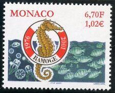 TIMBRE DE MONACO N° 2284 ** FAUNE / ACCORD ROMAGE / HIPPOCAMPE / POISSON