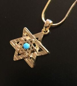 """Star Of David Pendant Gold Plated From Israel 17"""" Necklace"""