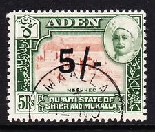 ADEN QU'AITI 1951 5/- ON 5r BROWN & GREEN SG 27 FINE USED.