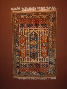 WONDERFUL SEMI ANTIQUE  KARS KAZAK RUG ****HG**